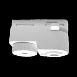 Conector Alimentare Spot LED pe sina M.0