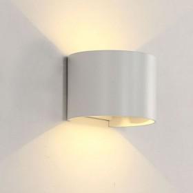 Aplica perete exterior LED