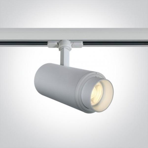 Spot LED pe sina cu Unghi de lumina ajustabil 24-60 Grade