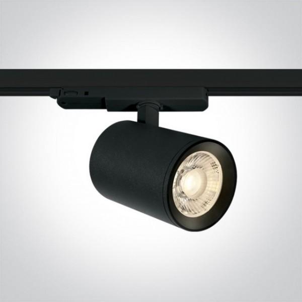 Spot LED pe sina Dimabil 40W CRI90 Alb sau Negru Lumina Neutra sau Calda