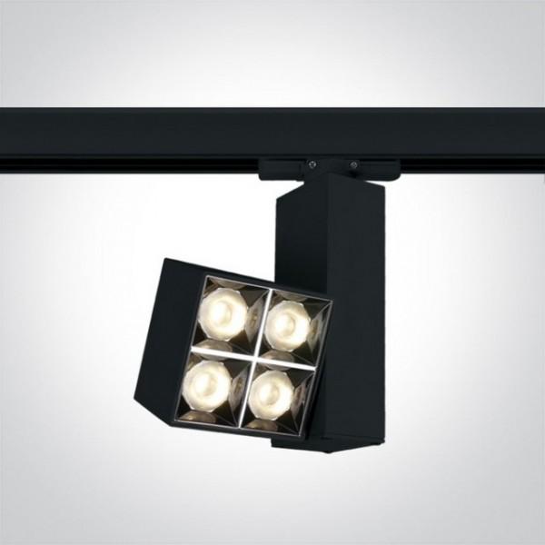 Spot LED pe sina 15W LED CREE Lumina Calda